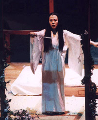 Nancy Yuen as Butterfly